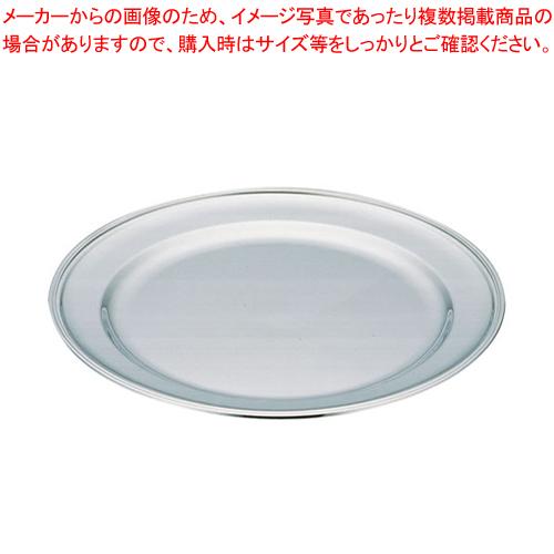 UK18-8B渕丸皿 32インチ【ECJ】【食器 皿 チェーフィングディッシュ バイキング チェーフィング関連用品 ステンレス 】