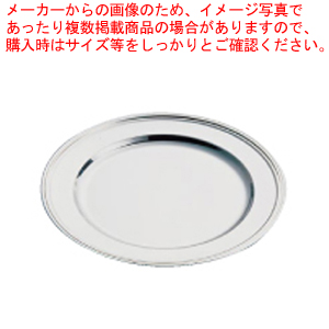 SW18-8 B渕丸皿 24インチ 【ECJ】【食器 皿 チェーフィングディッシュ バイキング チェーフィング関連用品 ステンレス 】