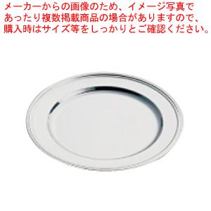 SW18-8 B渕丸皿 28インチ 【ECJ】【食器 皿 チェーフィングディッシュ バイキング チェーフィング関連用品 ステンレス 】