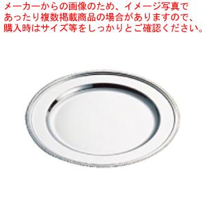 SW18-8菊渕丸皿 24インチ 【ECJ】【食器 皿 チェーフィングディッシュ バイキング チェーフィング関連用品 ステンレス 】