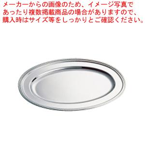 SW18-8 B渕小判皿 (魚皿兼用)48インチ【 皿 チェーフィングディッシュ バイキング チェーフィング 関連用品 ステンレス 】 【ECJ】