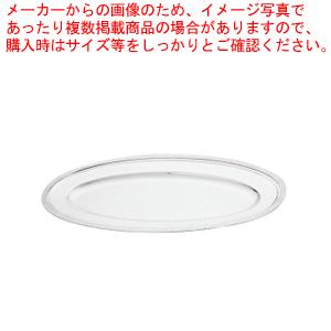 SW18-8モンテリー魚皿 32インチ【 皿 チェーフィングディッシュ バイキング チェーフィング 関連用品 ステンレス 】 【ECJ】