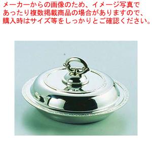 SW18-8モンテリー丸エントレーデッシュ 【ECJ】【食器 皿 フードパン チェーフィングディッシュ バイキング 】