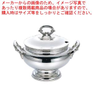 UK18-8菊渕丸スープチューリン【 スープウォーマー チェーフィング 】 【ECJ】