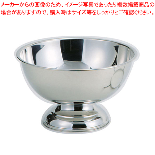 SW18-8渕巻パンチボール 1.5ガロン (5.5l)【ECJ】【食器 パンチボール パンチボウル 】