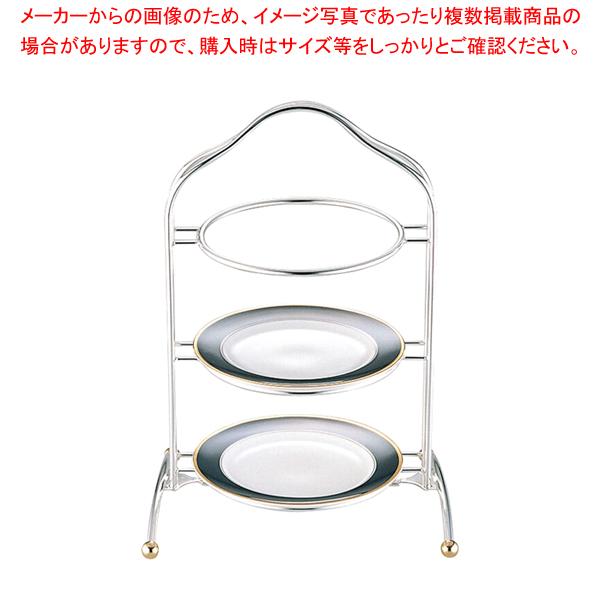 UK アフタヌーンティースタンド 1サイズ用(銀メッキ) 【ECJ】