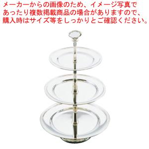 UK バロン3段ケーキスタンド (銀メッキ)【ECJ】【食器 ケーキスタンド ケーキ 台 】