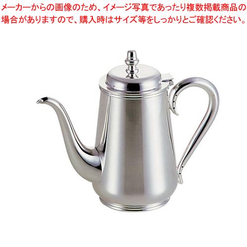 TKC10002 7-1646-0101 洋白3.8μ東型コーヒーポット 1年保証 ECJ SALENEW大人気! 2人用