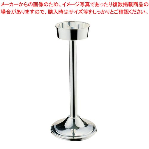 洋白3.8μウェスタン型シャンパンスタンド 大 【ECJ】