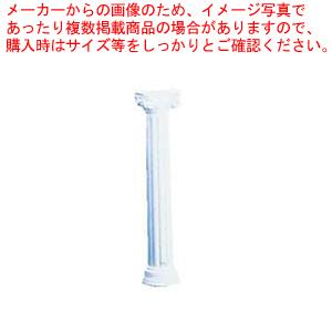 ウェディングケーキプレートセットCタイプ FB953【 メーカー直送/代引不可 】 【ECJ】
