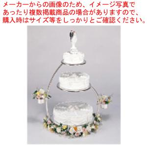 SW18-8 3段ピュアーケーキスタンド【 ウエディングケーキスタンド 結婚式 ケーキ 台 】 【ECJ】