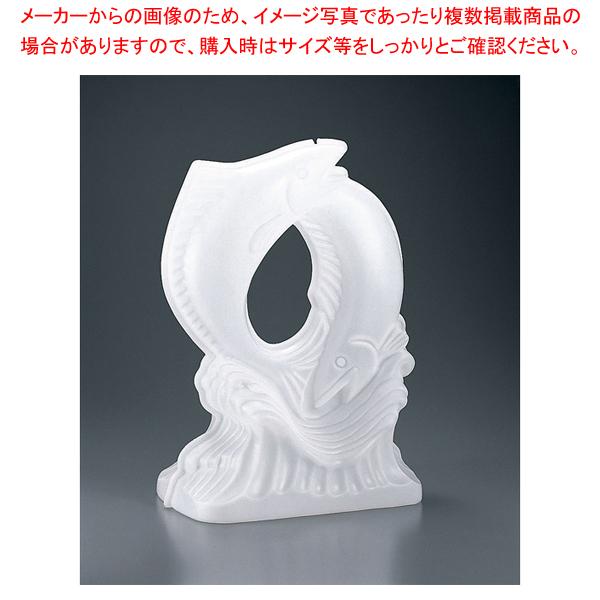 プラスチックアイスモルド 魚(SFI-1)【 装飾 アイスモルド アイスモールド 氷像 型 】 【ECJ】
