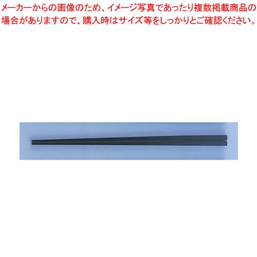 ニューエコレン中華箸 ノーマル 23cm ブラック(50膳入)【ECJ】【キッチン小物 箸 】