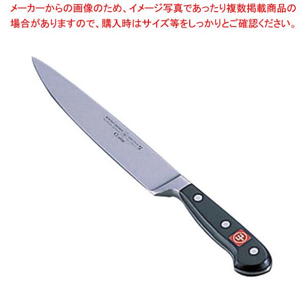 ヴォストフ カービングナイフ 4522-20【 カービングナイフ 】 【ECJ】