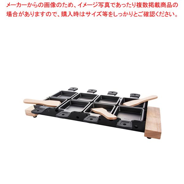 ボスカ ライフ ラクレットオーブンセット XL 852044 【ECJ】