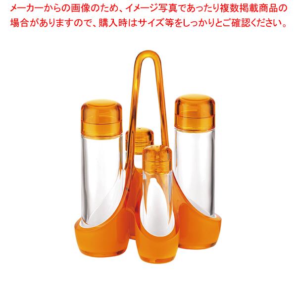 グッチーニオイル&ビネガーカスターセット 2488.0045 オレンジ 【ECJ】
