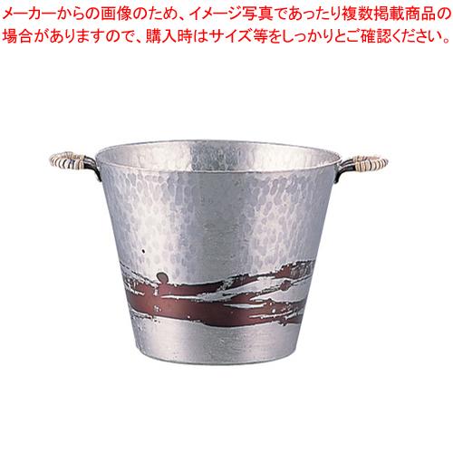 銅錫被 刷毛目アイスペール SG002【 酒器 和食器 】 【ECJ】