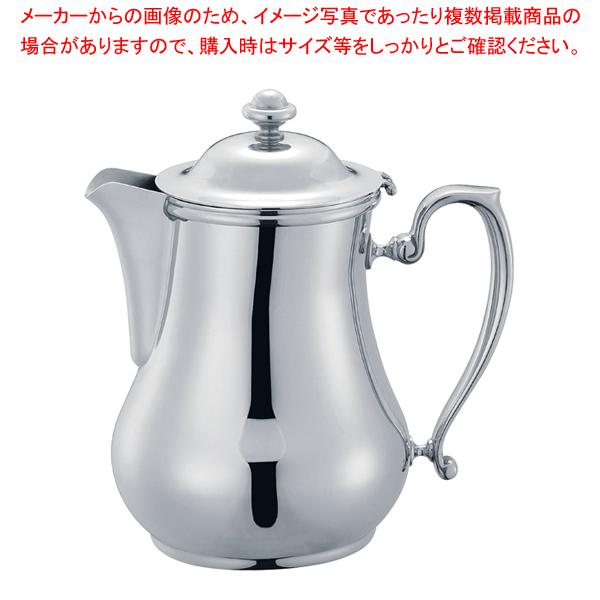 『 コーヒーポット 』SW18-8ビクトリアコーヒーポット 3人用