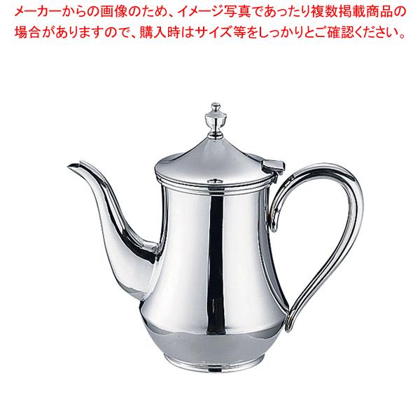 NS 18-8ダイヤ型コーヒーポット 5人用【 コーヒーポット 】 【ECJ】