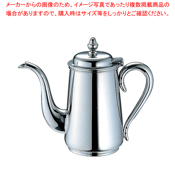 UK18-8B渕コーヒーポット 10人用【 コーヒーポット 】 【ECJ】