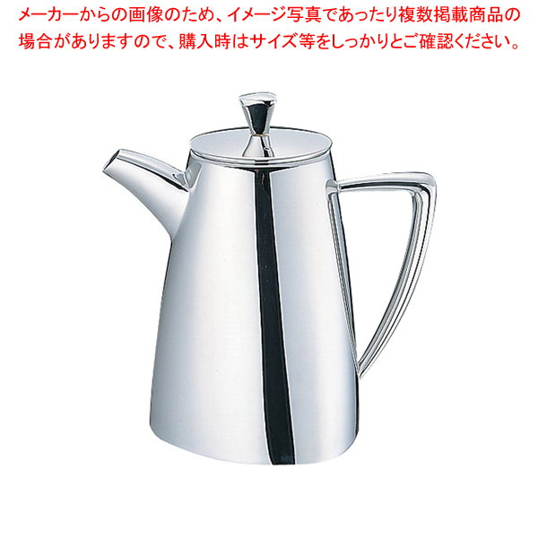 UK18-8トライアングルシリーズ コーヒーポット 】 5~7人用【 【ECJ】 コーヒーポット