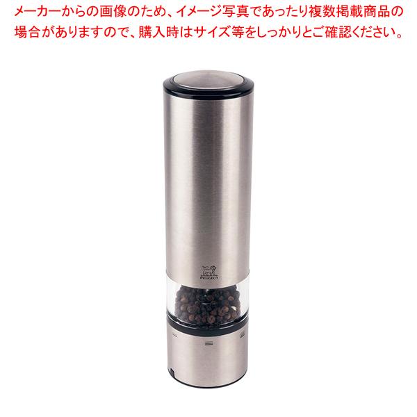 プジョー電動ペパーミル エリスセンスPM 20cm 27162 【ECJ】