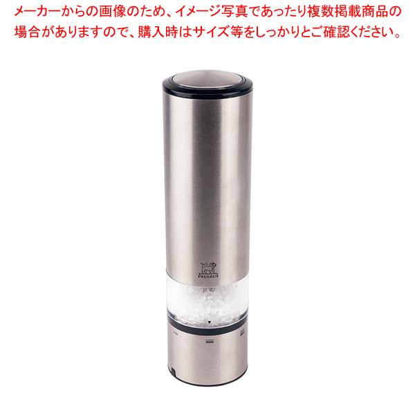 プジョー電動ソルトミル エリスセンスSM 20cm 27179 【ECJ】