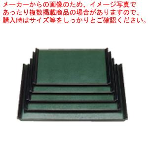 宴盆 グリーン石目渕黒 2尺1寸 1-52-30【ECJ】<br>【メーカー直送/代引不可】
