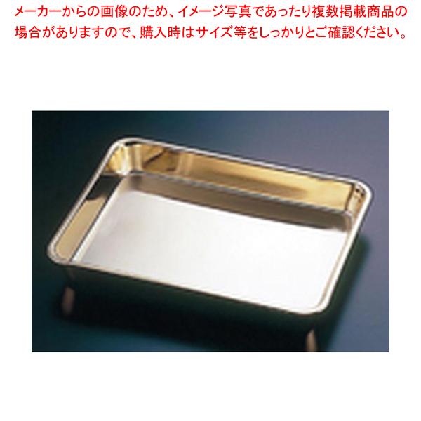 金仕上げ ディスプレイバット No.3【ECJ】【ディスプレーバット 調理バット】