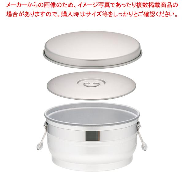 アルマイト炊飯二重食缶 264-C (15l) 【ECJ】