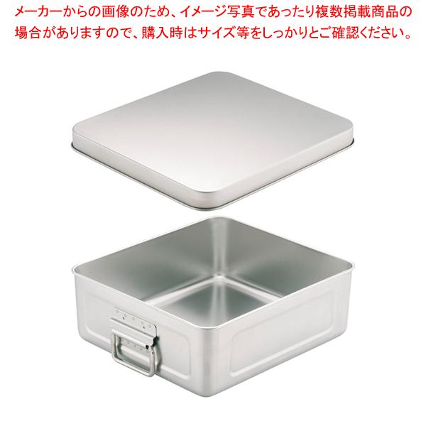 18-8保温・保冷バットマイルドボックス フライ用10L(蓋付)005M【 コンテナ 】 【ECJ】