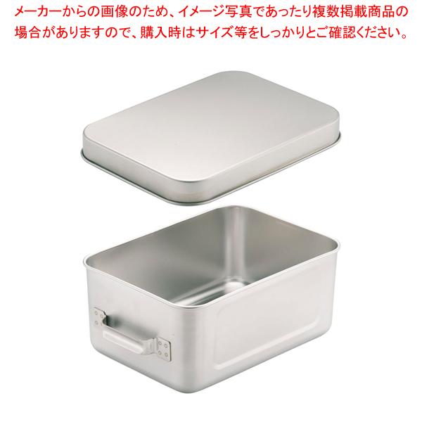 18-8保温・保冷バットマイルドボックス 5l 006(蓋付)【ECJ】【 調理バット 】