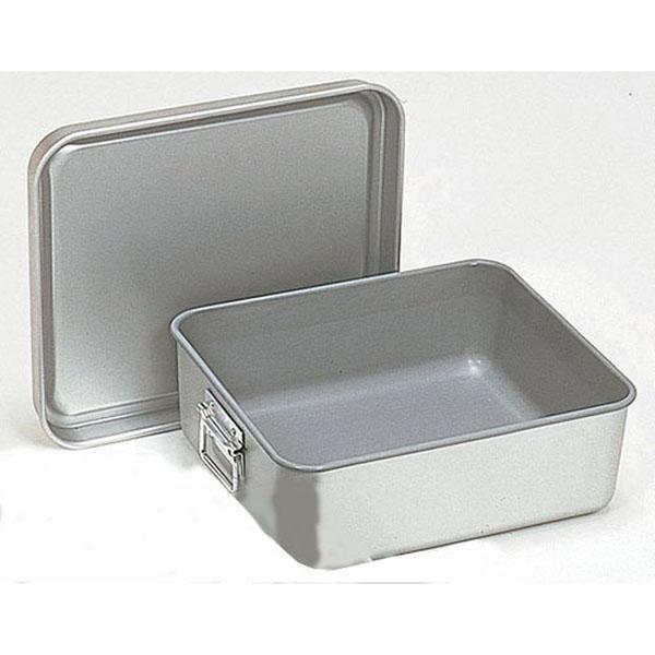 アルマイト 保温・冷バットコンテナー (蓋付)002【 給食用バット 調理バット 】 【ECJ】