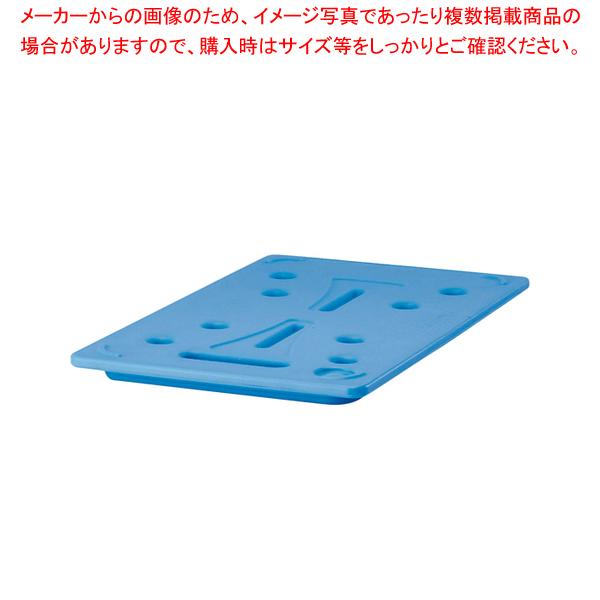 キャンブロ 断熱キャリア用 カムチラー CP3253 【ECJ】
