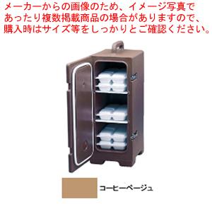 カムキャリアー ホームデリバリー用 120PMC コーヒーベージュ【 フードキャリア 台車 カート 】 【ECJ】