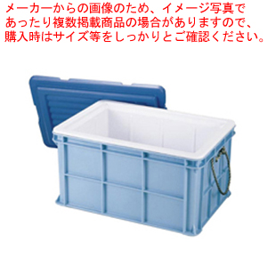 サンコールドボックス #75【 コンテナ 】 【ECJ】