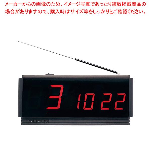 アーバンコール 受信器モニター 3枠 【ECJ】