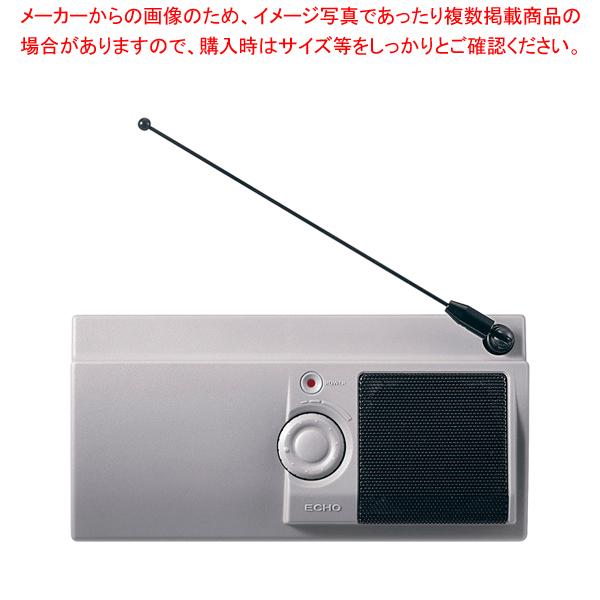 ファクト イン コール 受信スピーカー F-600(新タイプ) 【ECJ】