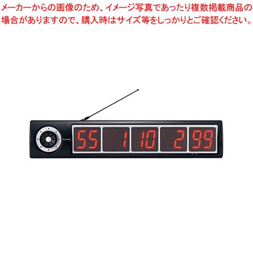 エコチャイム 受信表示機 EC-100 ブラック 【ECJ】