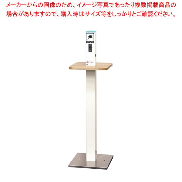 充電ポール CCP-2 【ECJ】