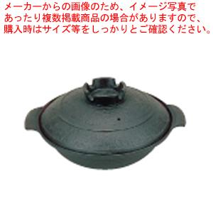 五進 鉄 寄せ鍋 (内面茶ホーロー仕上) 30cm【 料理宴会用 寄せ鍋 】 【ECJ】