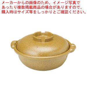 アルミ合金 黄瀬戸土鍋風鍋 24cm【 料理宴会用 土鍋 】 【ECJ】