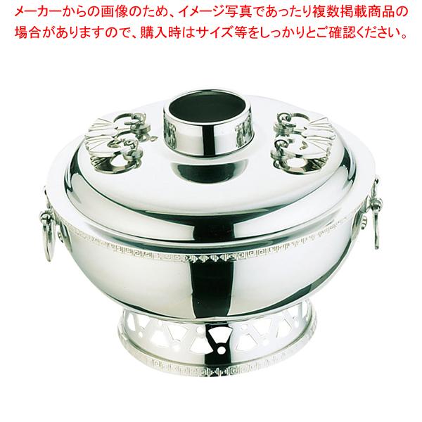 UK18-8雷門渕ホーコー鍋(ガス用) 23cm【 料理宴会用 火鍋 ホーコー鍋 】 【ECJ】