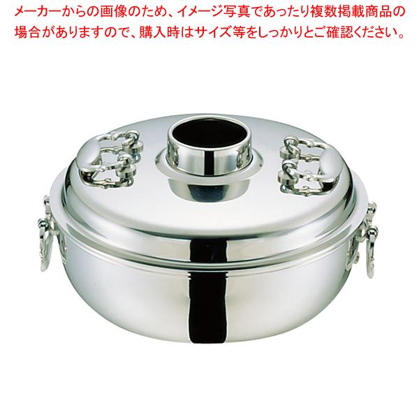 NS18-8しゃぶしゃぶ鍋 23cm【 料理宴会用 シャブシャブ鍋 】 【ECJ】