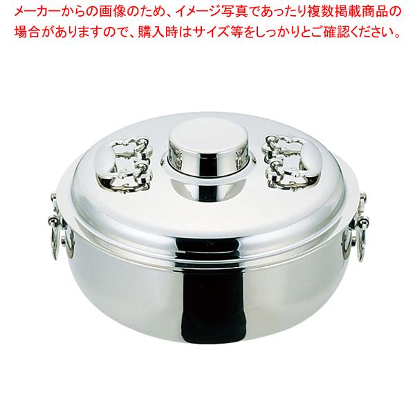 NS18-8電磁専用しゃぶしゃぶ鍋 30cm【 料理宴会用 シャブシャブ鍋 】 【ECJ】