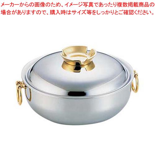 SW電磁用しゃぶしゃぶ鍋 23cm(真鍮ハンドルツマミ)【 料理宴会用 しゃぶしゃぶ鍋 】 【ECJ】