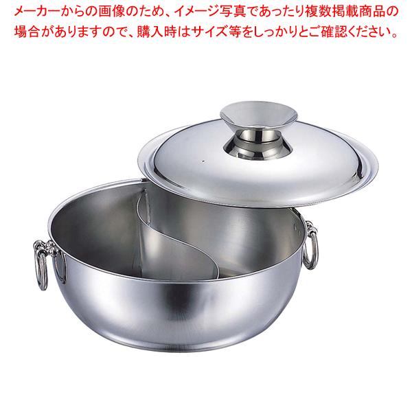 SW電磁用しゃぶしゃぶ鍋 仕切付 30cm(STハンドルツマミ)【 料理宴会用 火鍋 ホーコー鍋 】 【ECJ】