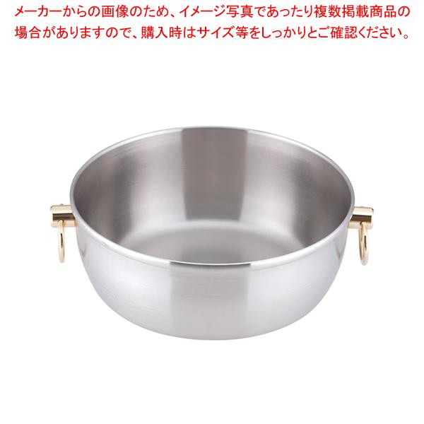ロイヤル クラデックス しゃぶしゃぶ鍋 CQCW-240 【ECJ】
