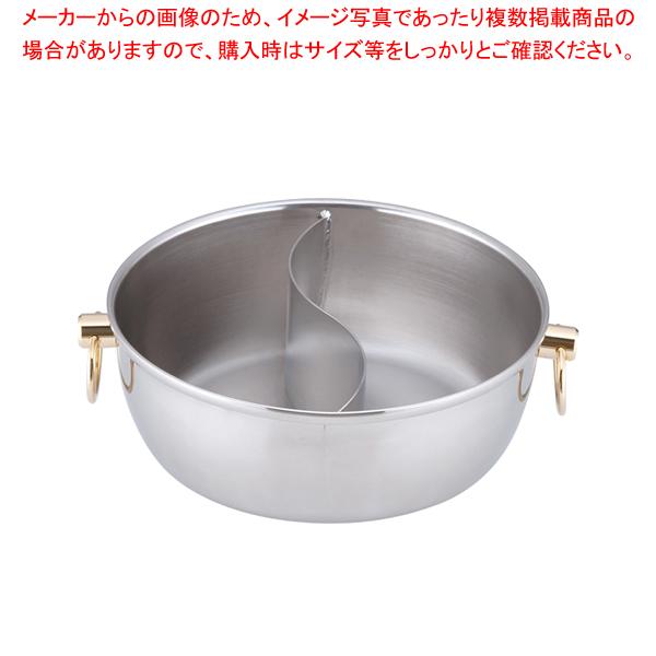 ロイヤル クラデックス しゃぶしゃぶ鍋 CQCW-240S(中仕切付) 【ECJ】