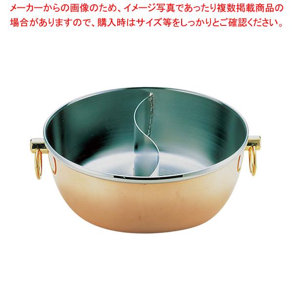 ロイヤル クラデックス しゃぶしゃぶ鍋 銅メッキ CQCW-240SC 【ECJ】